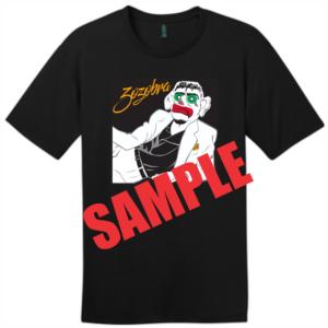 Santa Fe Marketplace 2021 Limited Edition 80s shirt